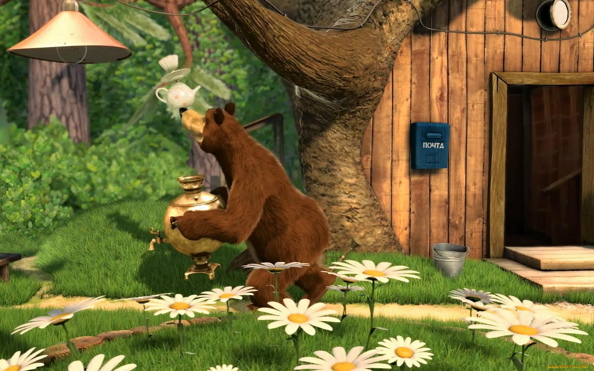 ассортимента маша и медведь картинки на стол секрет, что
